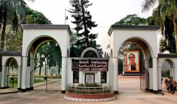 IU Al-fiqh dept boss out of campus: Stress on students