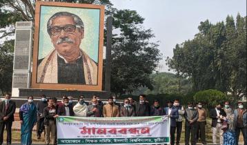 IU teachers protest Bangabandhu sculpture vandalism