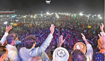 Mass rally calls for Imran Khan's resignation
