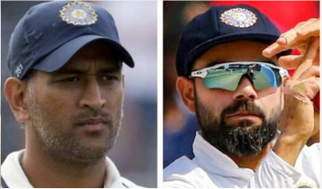 4th Test: Kohli equals Dhoni`s unwanted record