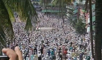 Lakhs of people attend Allama Shafi's Janaza