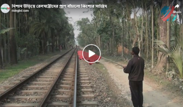 Teenager saves train from derailment in Joypurhat