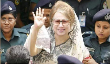 Hearing in Khaleda`s Niko graft case January 19
