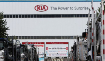 Kia Motors halts Seoul factory following COVID-19 cases