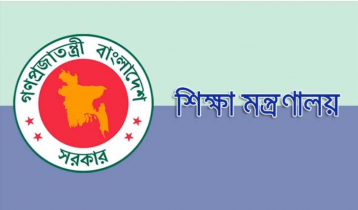 Formation of advisory committee on HSC results this week