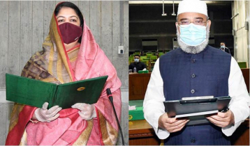 New MP Mohammad Habib Hasan takes oath