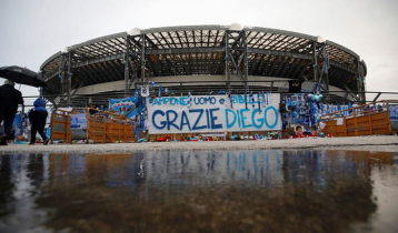 Stadium's name changed in memory of Maradona