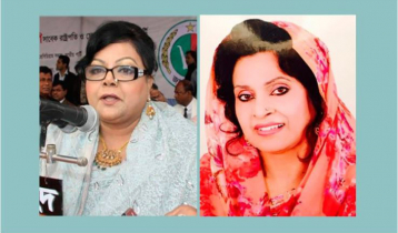 New committee of Jatiya Mohila Party announced
