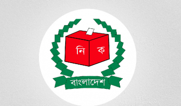 Municipal polls: 4 AL leaders suspended in Sylhet
