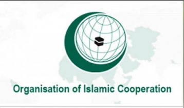 OIC confce underway, Islamic unity on top of agenda