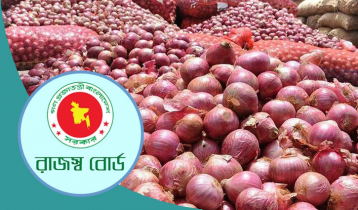 NBR issues notification repealing duties on onion import