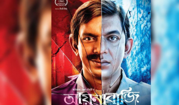 Bangladeshi film ranked second-highest-rated movie in world