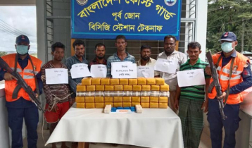 Coast Guard seize 5 lakh Yaba tablets, 7 held