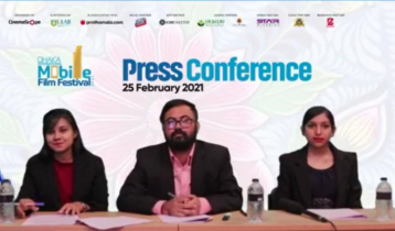 Dhaka int'l mobile film fest to begin Friday