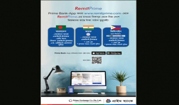 Prime Bank launches real-time remittance service