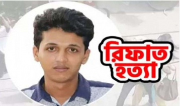 Rifat murder case verdict Sept 30