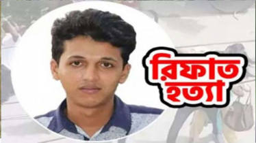 Rifat murder: 11 juveniles sentenced to different terms in  jail