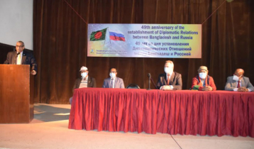 RCSC hosts meeting dedicated to 49th anniv of diplomatic relations with Bangladesh