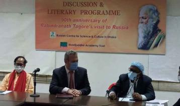 RCSC celebrates 90th anniv of Rabindranath`s visit to Russia