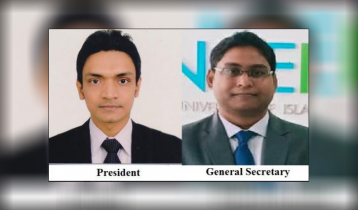 Riazuzzaman, Ashraful to lead SUST BBA Alumni Association