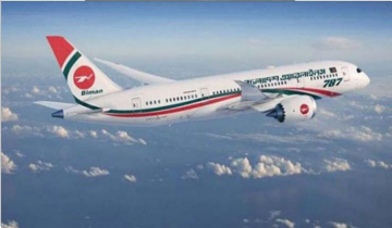 Biman to operate 4 more flights to go back Saudi expatriates