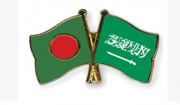 Bangladesh, Saudi FMs hold meeting Sunday