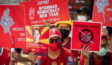 Suu Kyi's party to form 'interim government'