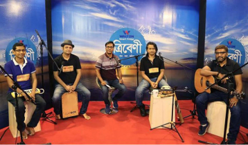 Nakshikatha band to join 'Tribeni' live show tonight
