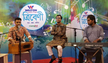 Singer Shuvo Das to join 'Tribeni' live show tonight