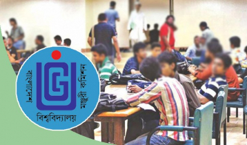 UGC says 'no' over student admission before publishing results