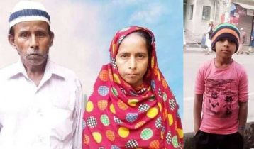 Three-member of a family killed: One accused confesses involvement