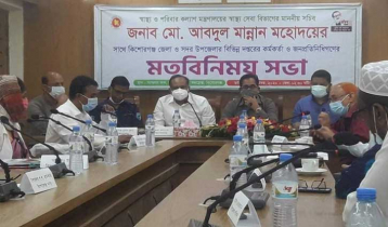 'Bangladesh to get 3cr of doses vaccine of this year'