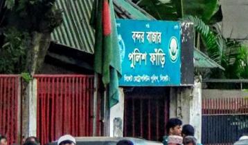 Raihan murder: 3 policemen give deposition
