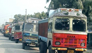 Import-Export thru' Bhomra port halted for 5 days