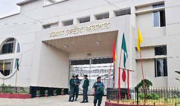 Prisoner missing from Chattogram jail