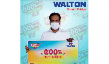 Businessman gets 500pc cash voucher buying Walton fridge