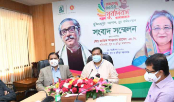 Bangabandhu Nat'l Youth Day Sunday