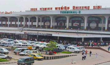 7kg gold seized at Dhaka airport