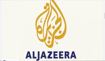 Application to sue 4 including Al Jazeera Director General