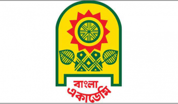 Bangla Academy Literary Award announced