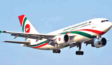 Decision on Bangladesh-India flight Tuesday