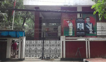 Two groups of BNP men clash in front of Gulshan office