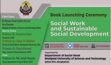 SUST to unveil book on sustainable social dev