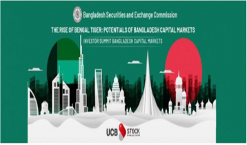 Capital market road show begins in Dubai today