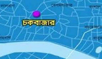Worker stabbed to death in city's Chawkbazar