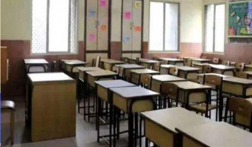 Closure of educational institutions extended till Feb 14