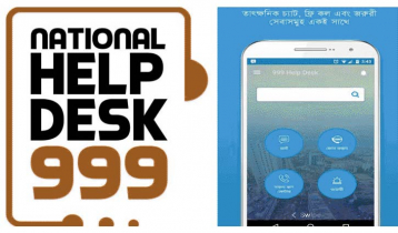 999 Nat'l Emergency Service: Fake callers to be punished