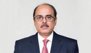 Moinuddin Abdullah new ACC chairman