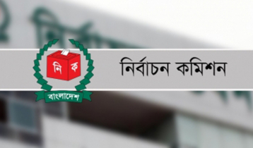 Schedule for 2nd phase municipality polls this week
