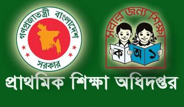 Health directorate seeks list of teachers, staff of kindergartens